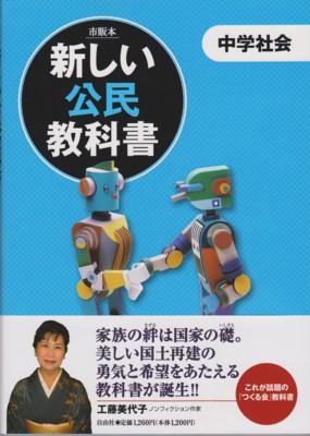 f:id:satoumamoru:20110723111306j:image:w360