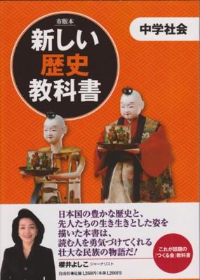 f:id:satoumamoru:20110723111313j:image:w360