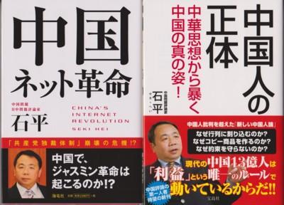 f:id:satoumamoru:20110723111647j:image:w360