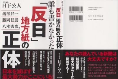 f:id:satoumamoru:20110723112321j:image:w360