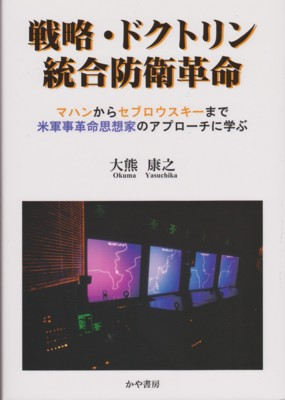 f:id:satoumamoru:20110723113435j:image:w360