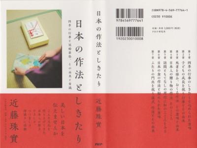 f:id:satoumamoru:20110723114042j:image:w360