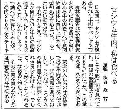 f:id:satoumamoru:20110819095745j:image:w360