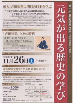 f:id:satoumamoru:20111123133648j:image:w360