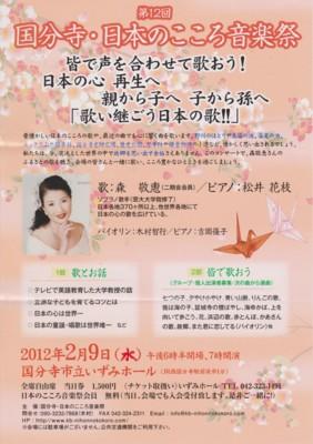 f:id:satoumamoru:20120127114035j:image:w360