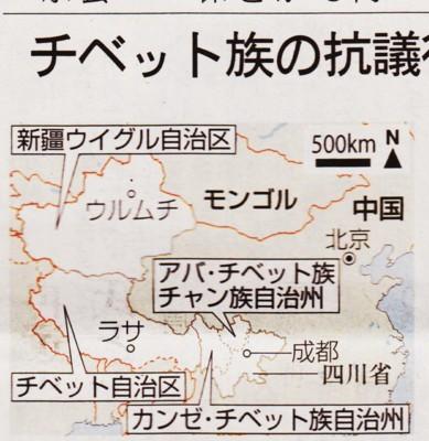 f:id:satoumamoru:20120201101810j:image:w360