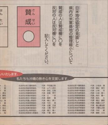 f:id:satoumamoru:20120203103909j:image