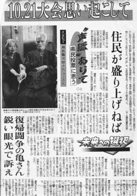 f:id:satoumamoru:20120203114050j:image:w360