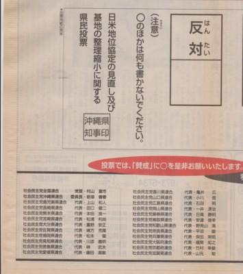 f:id:satoumamoru:20120203115059j:image