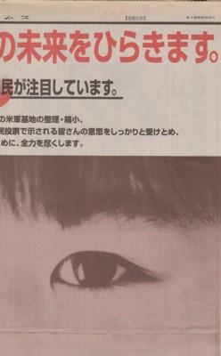 f:id:satoumamoru:20120203115106j:image