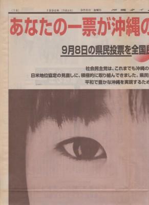 f:id:satoumamoru:20120203115115j:image