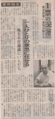 f:id:satoumamoru:20120203120451j:image:w360