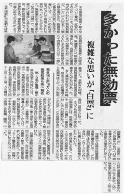 f:id:satoumamoru:20120203121915j:image:w360