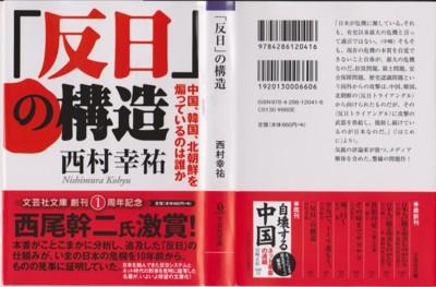 f:id:satoumamoru:20120207140011j:image:w360
