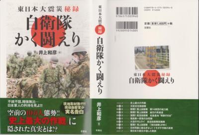 f:id:satoumamoru:20120210095544j:image:w360