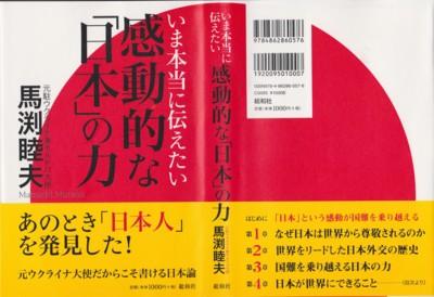 f:id:satoumamoru:20120226112038j:image:w360