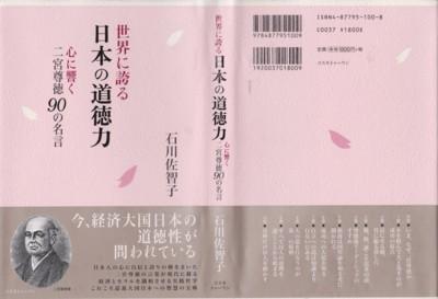 f:id:satoumamoru:20120228102751j:image:w360