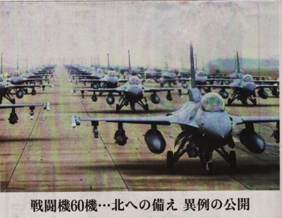 f:id:satoumamoru:20120306120200j:image:w360