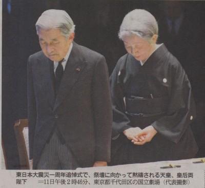 f:id:satoumamoru:20120312105317j:image:w360