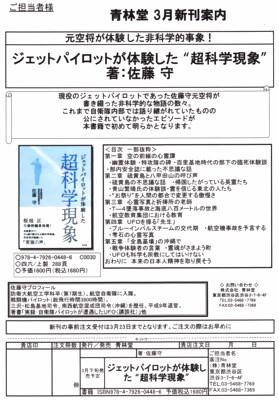 f:id:satoumamoru:20120314112422j:image:w360