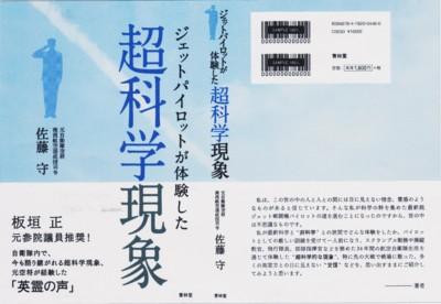 f:id:satoumamoru:20120314112440j:image:w360