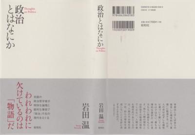 f:id:satoumamoru:20120407091316j:image:w360