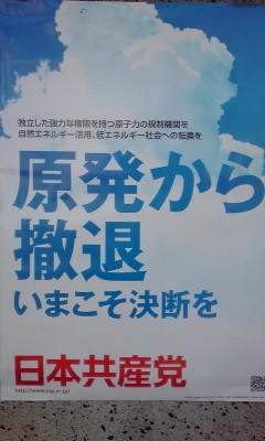 f:id:satoumamoru:20120408132435j:image:w360