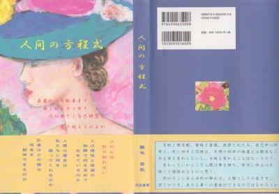 f:id:satoumamoru:20120519093141j:image:w360