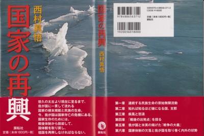 f:id:satoumamoru:20120519093359j:image:w360