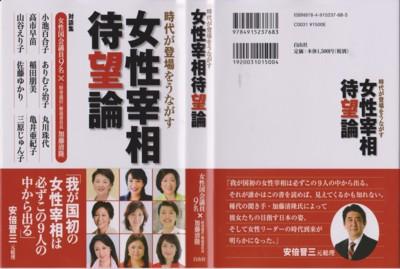 f:id:satoumamoru:20120525114035j:image:w360