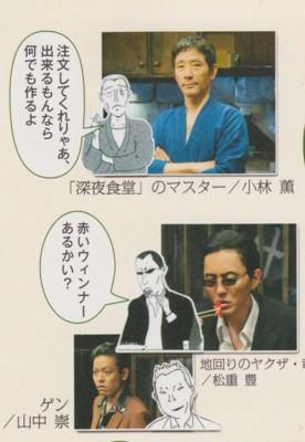 f:id:satoumamoru:20120525163723j:image:w360