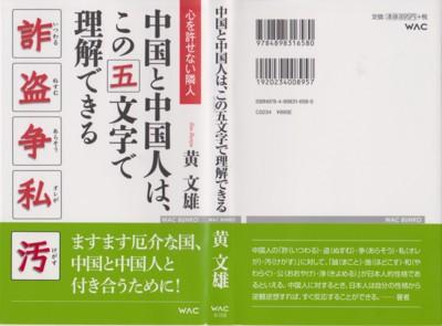 f:id:satoumamoru:20120611093702j:image:w360