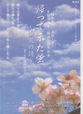 f:id:satoumamoru:20120613105809j:image:w360