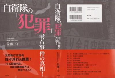 f:id:satoumamoru:20120701100245j:image:w360