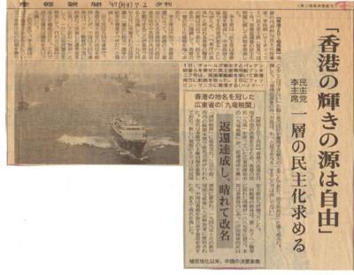 f:id:satoumamoru:20120701165034j:image:w360