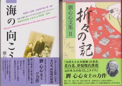 f:id:satoumamoru:20120717111330j:image:w360