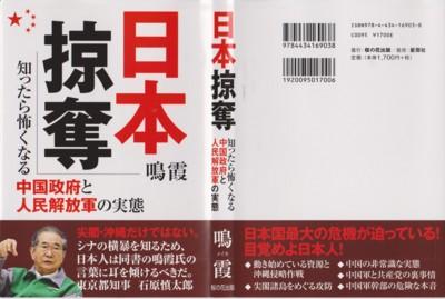 f:id:satoumamoru:20120726100554j:image:w360