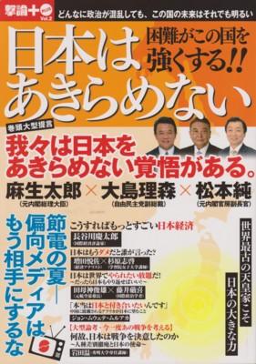 f:id:satoumamoru:20120726105301j:image:w360