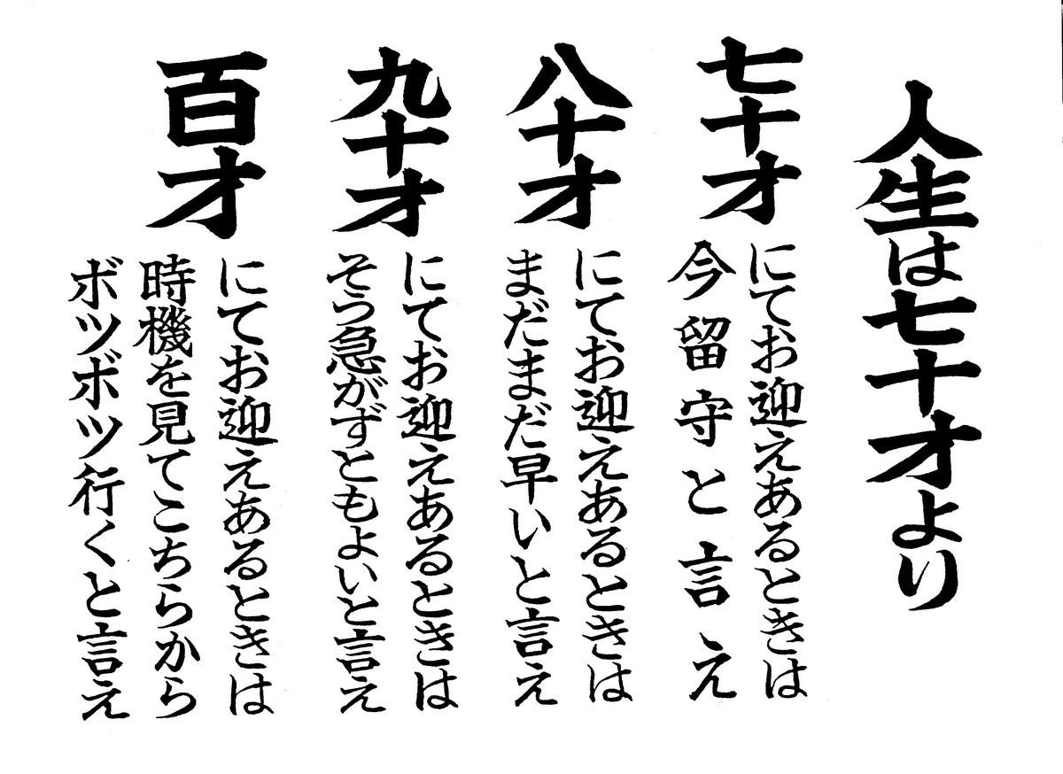 f:id:satoumamoru:20120729120418j:plain