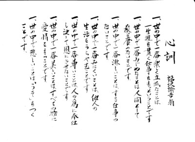 f:id:satoumamoru:20120729120736j:image:w360