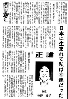 f:id:satoumamoru:20120808135237j:image:w360