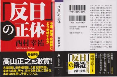 f:id:satoumamoru:20120810090807j:image:w360