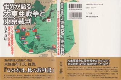 f:id:satoumamoru:20120814095038j:image:w360