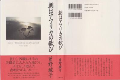 f:id:satoumamoru:20120814095216j:image:w360
