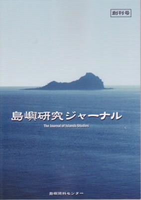 f:id:satoumamoru:20120814110111j:image:w360