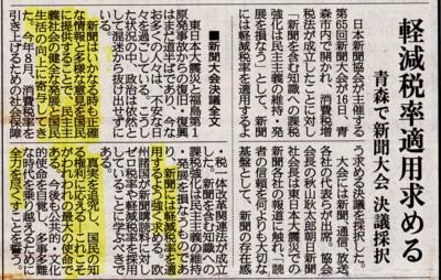 f:id:satoumamoru:20121019111225j:image:w360