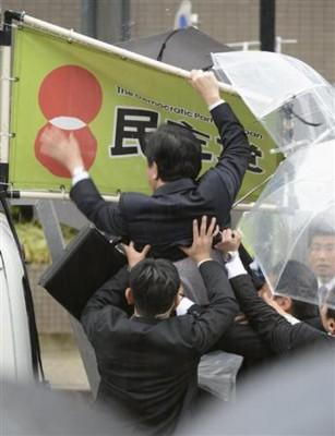 f:id:satoumamoru:20121129104221j:image