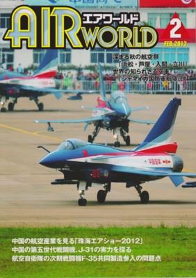 f:id:satoumamoru:20121222134838j:image:w360