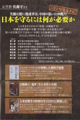 f:id:satoumamoru:20130210095713j:image:w360