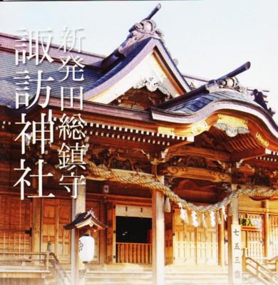 f:id:satoumamoru:20130213115917j:image:w360